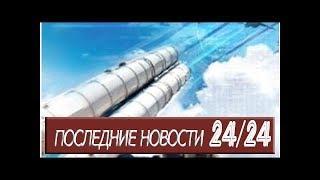 Власти Москвы опровергли сообщения о взрыве газа под землёй