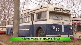 ИКГ Исторические троллейбусы #4