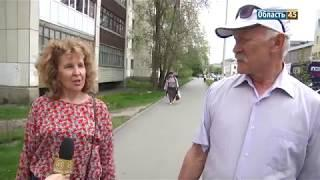 Опрос: о чем хотят спросить курганцы Владимира Путина