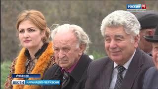 """В селе Учкекен открылся новый музейный центр """"Рум-кала"""""""