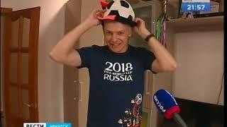 Как в Иркутске готовятся к чемпионату мира по футболу и почему в городе не будет фан зоны