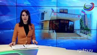 Генпрокуратура РФ выявила многочисленные нарушения в работе управления Росреестра по Дагестану