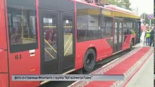 В Ярославле восстановили шестой маршрут троллейбуса - от Богоявленской площади до Ярославля-Главного