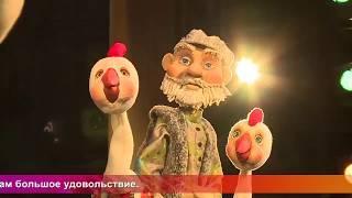 Од пинге. Республиканский театр кукол Мордовии вернулся из гастролей