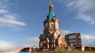 Прихожане Свято-Никольского храма отметили 20 лет со дня открытия церкви