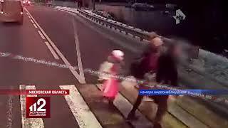 Школьница выжила в страшном ДТП! Видео!