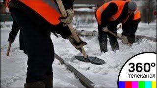 Коммунальщики перешли на усиленный режим работы
