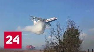 Пожарные и военные спасли от огня 150 тысяч гектаров тайги - Россия 24