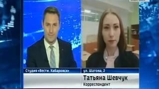 """Открытие лицея """"Звездный"""""""