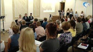 В проекте «Кадры будущего для регионов» приняли участие более 500 школьников и студентов области