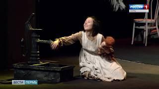 В Пермь приехал Вологодский театр для детей и молодежи