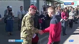 Республиканские военно-патриотические сборы прошли в Петрозаводске
