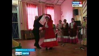 В День Святого Валентина в станице Кужорской чествовали самую влюбленную пару