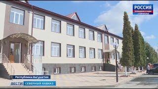 В Ингушетии улучшается качество медобслуживания