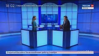 Россия 24. Пенза: формула журналистского успеха