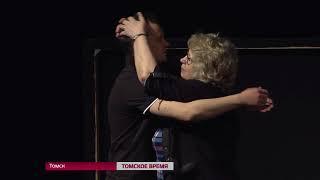 Сорок четыре года на томской сцене