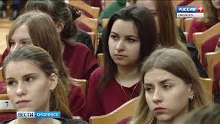 Глава региона встретился со студентами смоленских вузов