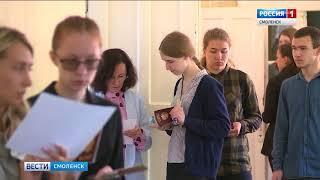 Смоленские выпускники начали сдавать ЕГЭ