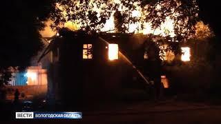 В Вологде запретили продавать участки, на которых сгорели расселенные дома