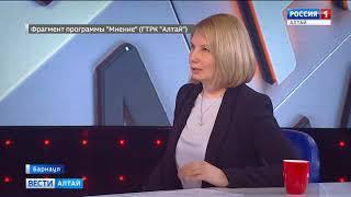 «Никто не жаловался»: чиновники от образования и руководство лицея - о травле школьника в Барнауле