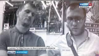 В центре Волгограда неизвестные вскрыли банкомат