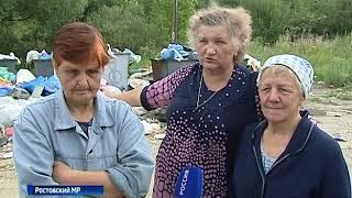 В поселке Угодичи Ростовского района подрядчик уже два месяца не вывозит мусор