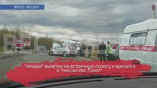 Жесткая авария в Череповце: госпитализированы двое