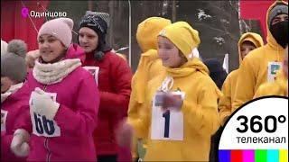 В Одинцовском спортивном парке прошла Спартакиада по лыжным гонкам