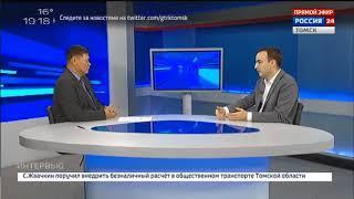 Интервью. Андрей Гельцер
