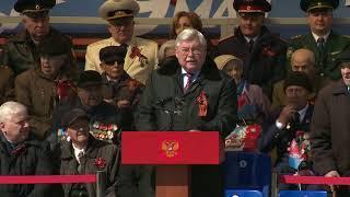 Трансляция Парада Победы в Томске