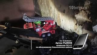 На пожаре в Ковылкино эвакуировали целый дом