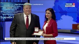 ГТРК «Мордовия» при участии Владимира Волкова и заместителя генерального директора, руководителя рег