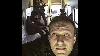 """Навальный: """"Не понял, что это было"""""""