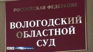 Перспективы развития правового государства обсудят на конференции в областном суде