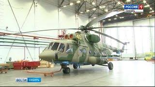 Бурятия передала Минобороны семь новых вертолётов Ми-8АМТШ