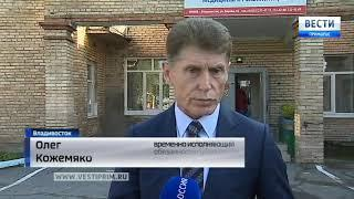 Олег Кожемяко посетил реабилитационный центр во Владивостоке
