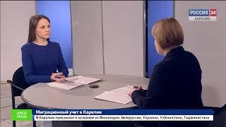 """""""Россия 24. Карелия"""". """"Имею право"""". 06.03.2018"""