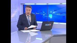 Вести Бурятия. 19-00 Эфир от 10.07.2018