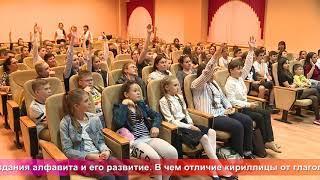 Од пинге. Квест ко Дню славянской письменности и культуры