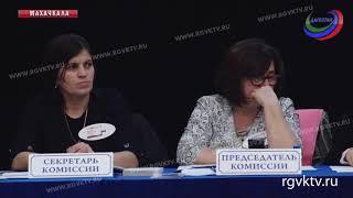 В Каспийске прошел Форум общественных наблюдателей РД