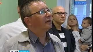 Медцентр, который специализируется на неврологии и проблемах мозга открылся в Иркутске