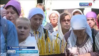 Все православные верующие отметили праздник Преображения Господня