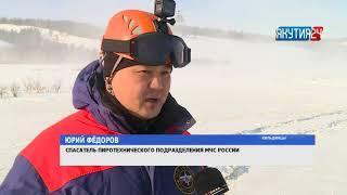 Спасатели Якутии готовятся к весеннему половодью