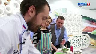 Вовремя 26.02.2018 Гимн Пермского края