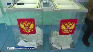 В Вологодской области отметили высокую явку на выборах