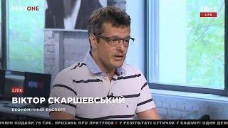 """Скаршевский: премии в """"Нафтогазе"""" – это реальный пир во время чумы 17.06.18"""