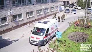 Новости Кривой Рог: в больнице скончался мужчина, пострадавший в ДТП  | 1kr.ua