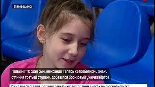 Семья из Приамурья представила Дальний Восток на всероссийском фестивале ГТО