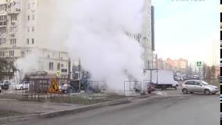 26 домов перевели на резервную схему отопления из-за коммунальной аварии на Гастелло в Самаре