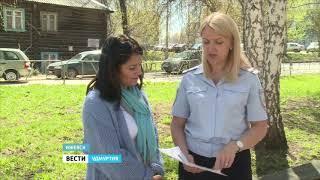 В России открыта статистика падений из окон детей